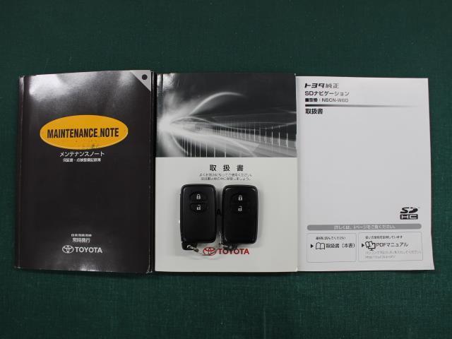 G ワンセグ SDナビ バックカメラ ETC スマートキー ワンオーナー(20枚目)