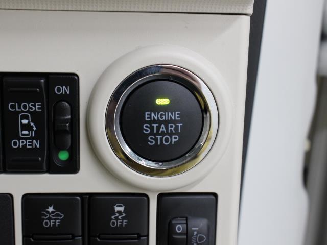 Xメイクアップ SAIII 届出済未使用車 スマートキー 両側電動スライドドア 衝突被害軽減システム(11枚目)