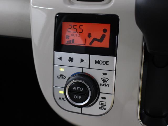Xメイクアップ SAIII 届出済未使用車 スマートキー 両側電動スライドドア 衝突被害軽減システム(17枚目)