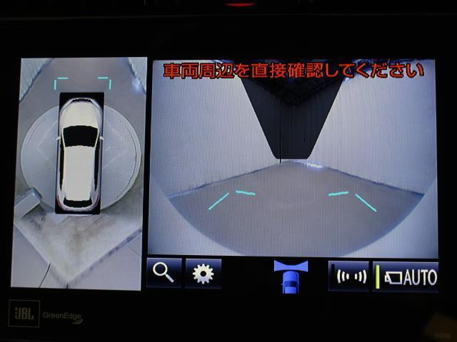 プログレス メーカーJBLナビ フルセグ ブルーレイ再生 ミュージックプレイヤー接続可 全周囲カメラ ETC ドラレコ ムーンルーフ パワーバックドア LEDヘッドライト ICS TSS ワンオーナー(11枚目)