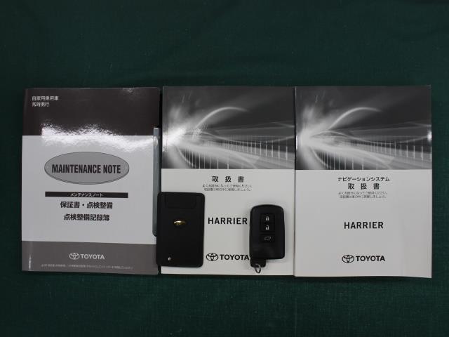 プログレス メーカーJBLナビ フルセグ ブルーレイ再生 ミュージックプレイヤー接続可 全周囲カメラ ETC ドラレコ ムーンルーフ パワーバックドア LEDヘッドライト ICS TSS ワンオーナー(20枚目)