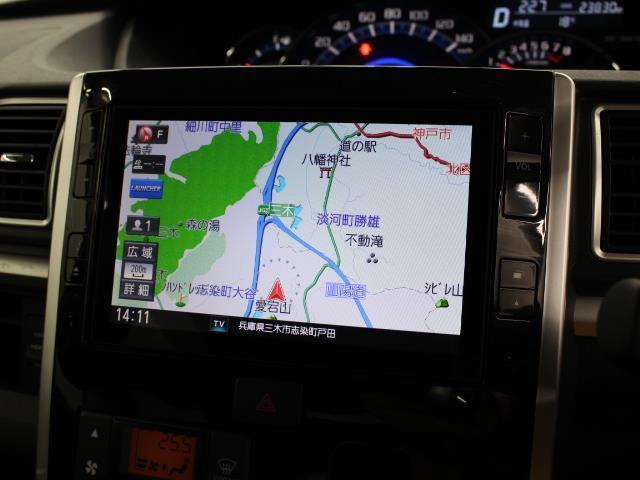 カスタムRS トップエディションSAII 8型ナビ フルセグ DVD再生 ミュージックプレイヤー接続可 バックカメラ スマートキー 両側電動スライドドア LEDヘッドライト アイドリングストップ 衝突被害軽減システム ワンオーナー(9枚目)