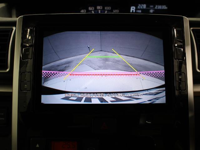 カスタムRS トップエディションSAII 8型ナビ フルセグ DVD再生 ミュージックプレイヤー接続可 バックカメラ スマートキー 両側電動スライドドア LEDヘッドライト アイドリングストップ 衝突被害軽減システム ワンオーナー(10枚目)