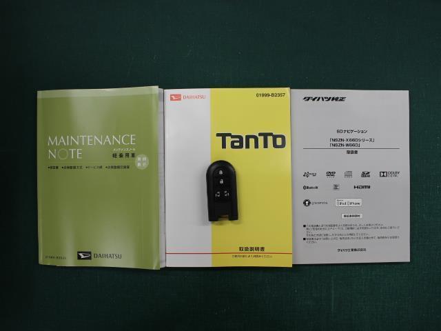 カスタムRS トップエディションSAII 8型ナビ フルセグ DVD再生 ミュージックプレイヤー接続可 バックカメラ スマートキー 両側電動スライドドア LEDヘッドライト アイドリングストップ 衝突被害軽減システム ワンオーナー(20枚目)
