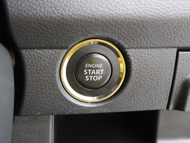 JスタイルIIターボ メモリーナビ フルセグ DVDナビ スマートキー シートヒーター アイドリングストップ HIDヘッドライト 衝突被害軽減システム(12枚目)