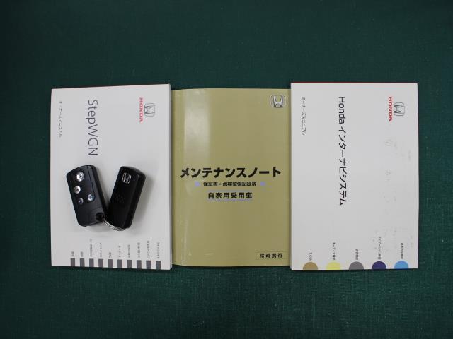 Z HDDナビ ワンセグ DVD再生 バックカメラ ETC スマートキー 両側電動スライドドア HIDヘッドライト(20枚目)