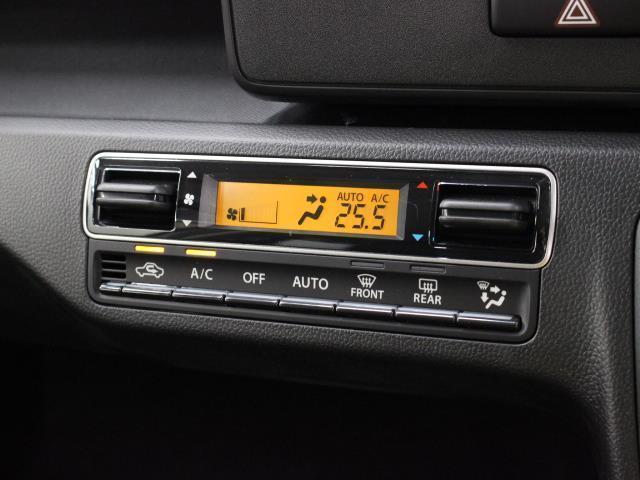ハイブリッドFX セーフティサポート 届出済未使用車 シートヒーター スマートキー(17枚目)