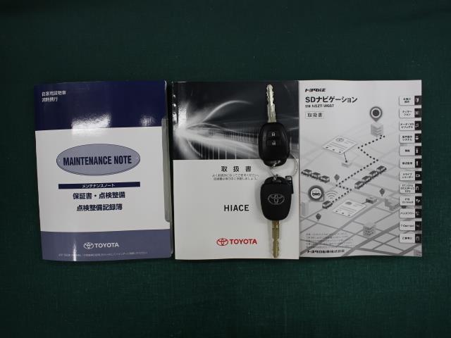 DX GLパッケージ SDナビ フルセグ DVD再生 バックカメラ ETC LEDヘッドライト TSS ワンオーナー(20枚目)
