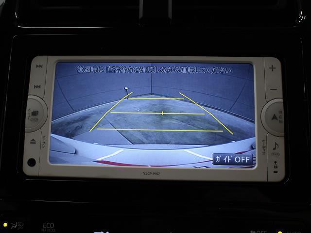Sセーフティプラス ツートーン メモリーナビ ワンセグ バックカメラ ETC LEDヘッドライト パーキングアシスト ICS TSS-P ワンオーナー(11枚目)