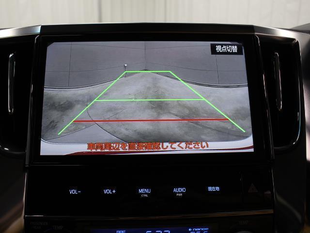 2.5S Cパッケージ 10.5型ナビ フルセグ DVD再生 ミュージックプレイヤー接続可 バックカメラ ETC2.0 シートエアコン 両側電動スライドドア パワーバックドア ムーンルーフ LEDライト PKSB TSS(11枚目)