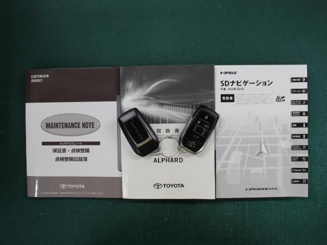 2.5S Cパッケージ 10.5型ナビ フルセグ DVD再生 ミュージックプレイヤー接続可 バックカメラ ETC2.0 シートエアコン 両側電動スライドドア パワーバックドア ムーンルーフ LEDライト PKSB TSS(20枚目)