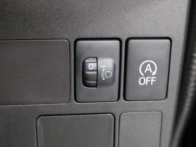 人や荷物を満載しても、対向車や先行車に迷惑をかけない、室内からヘッドライトの光軸を調整できます。