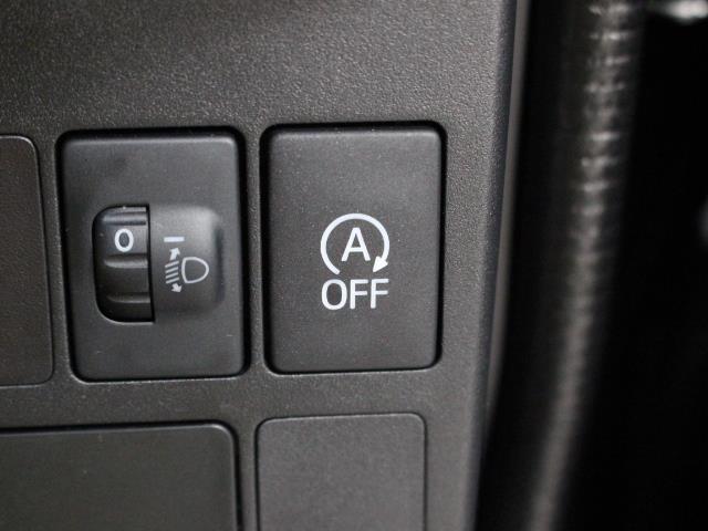 アイドリングストップで燃費に貢献、「エコアイドル」が搭載されています。