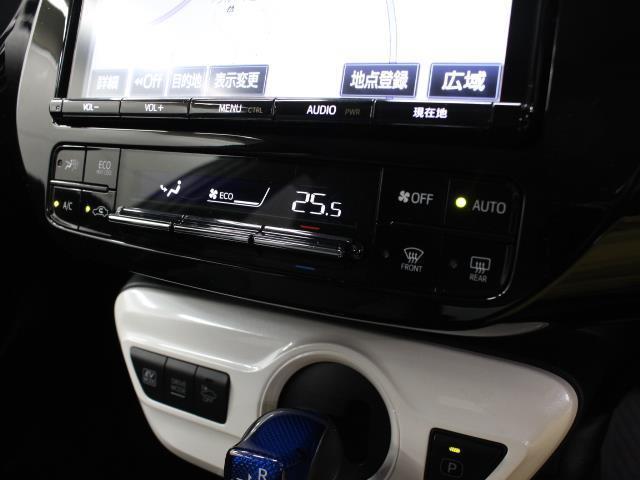 Sツーリングセレクション フルセグ 9型ナビ DVD再生 バックカメラ ETC ドラレコ シートヒーター LEDヘッドランプ TSS-P ワンオーナー アイドリングストップ(16枚目)