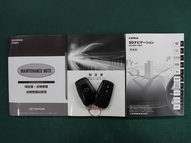 Sツーリングセレクション フルセグ 9型ナビ DVD再生 バックカメラ ETC ドラレコ シートヒーター LEDヘッドランプ TSS-P ワンオーナー アイドリングストップ(20枚目)