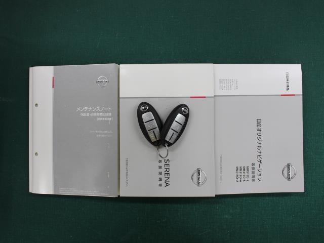 ハイウェイスターV フルセグ SDナビ DVD再生 ミュージックプレイヤー接続可 バックカメラ 衝突被害軽減システム ETC 両側電動スライド LEDヘッドランプ 乗車定員8人 3列シート ワンオーナー(20枚目)