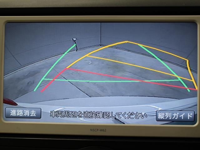 1.8X EXパッケージ ワンセグ メモリーナビ バックカメラ ETC HIDヘッドライト(11枚目)