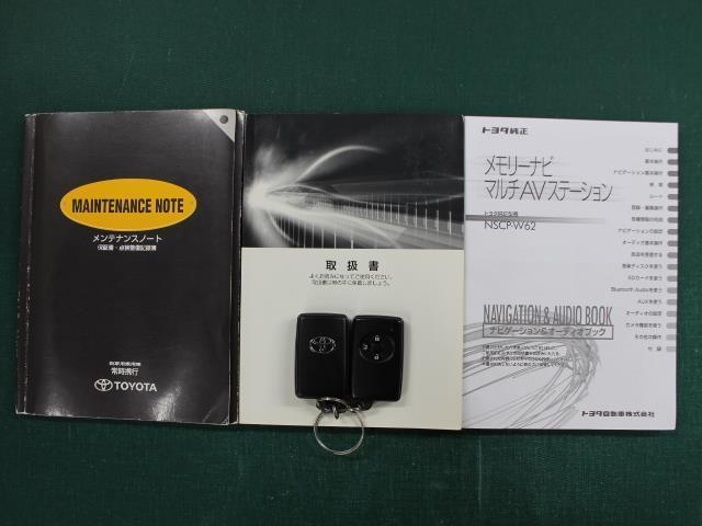 1.8X EXパッケージ ワンセグ メモリーナビ バックカメラ ETC HIDヘッドライト(20枚目)