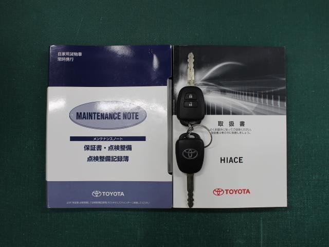 DX GLパッケージ CD DVD再生 ミュージックプレイヤー接続可 バックカメラ ETC ドラレコ LEDヘッドランプ TSS 乗車定員6人(20枚目)