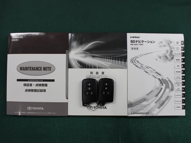 ハイブリッドGiプレミアムパッケジブラックテーラード フルセグ 9型ナビ DVD再生 ミュージックプレイヤー接続可 バックカメラ シートヒーター 両側電動スライド LEDヘッドランプ PKSB TSS 乗車定員7人 3列シート アイドリングストップ(20枚目)