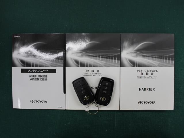 Z メーカーJBLナビ フルセグ ミュージックプレイヤー接続可 全周囲カメラ ETC2.0 デジタルインナーミラー パワーバックドア LEDヘッドライト RCTA ICS TSS ワンオーナー(20枚目)