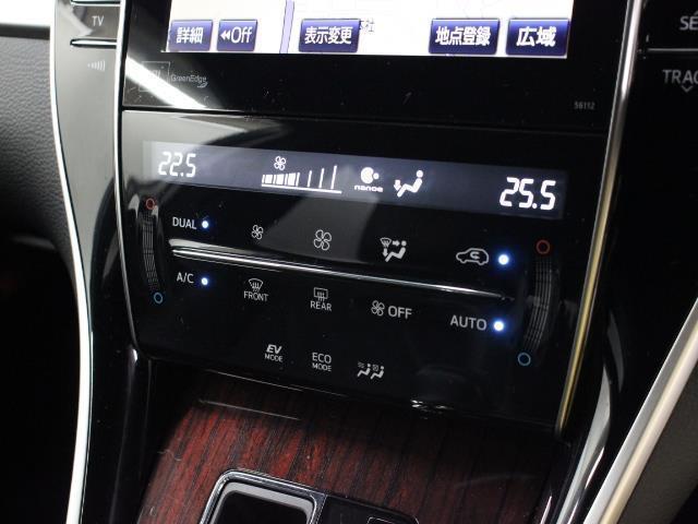 プレミアム アドバンスドパッケージ メーカーJBLナビ フルセグ ブルーレイ再生 ミュージックプレイヤー接続可 全周囲カメラ ETC パワーバックドア LEDヘッドライト LDA ICS PCS ワンオーナー(16枚目)
