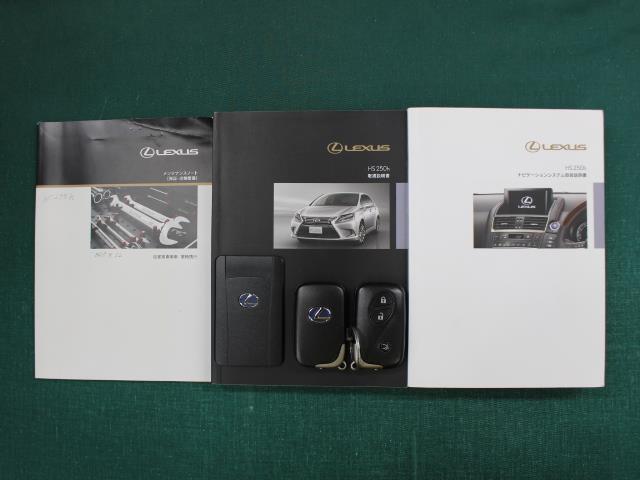 HS250h HDDマルチ フルセグ DVD再生 ミュージックプレイヤー接続可 フロント バックカメラ ETC ドラレコ LEDヘッドライト(20枚目)
