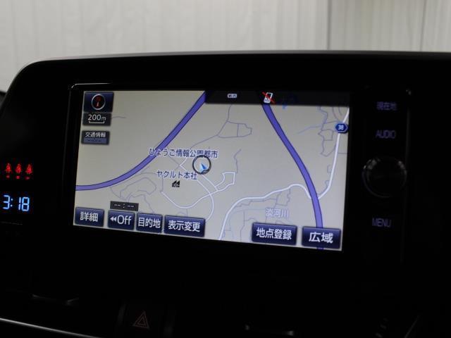 G 1オーナ LEDヘッド TVナビ レーダークルコン スマートキ バックモニ 地デジTV 横滑り防止装置 ABS ETC付 盗難防止システム アルミホイール iストップ キーレスエントリー DVD(10枚目)