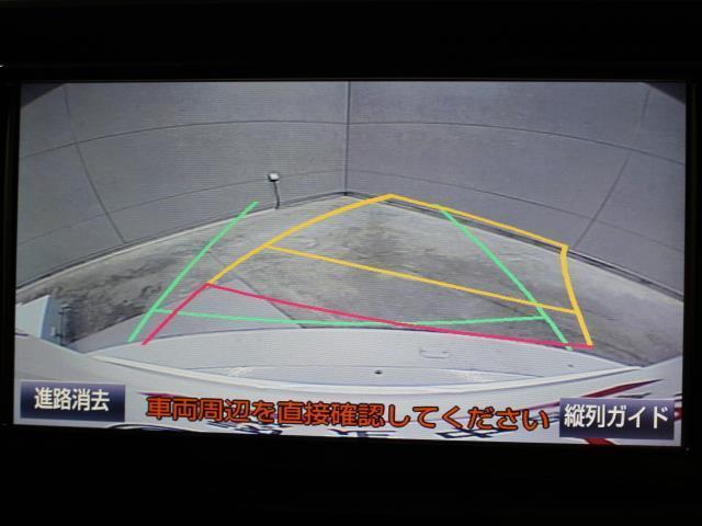 G 1オーナ LEDヘッド TVナビ レーダークルコン スマートキ バックモニ 地デジTV 横滑り防止装置 ABS ETC付 盗難防止システム アルミホイール iストップ キーレスエントリー DVD(11枚目)