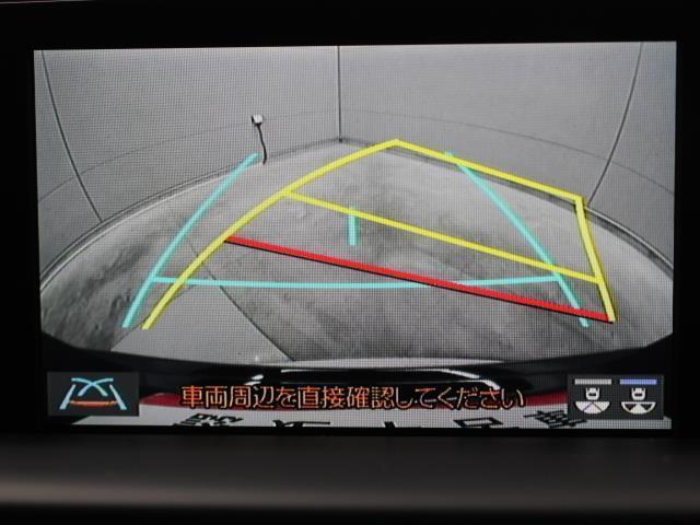 RSアドバンス SDマルチ フルセグ ブルーレイ再生 ミュージックプレイヤー接続可 バックカメラ ETC ドラレコ シートヒーター LEDヘッドライト BSM RCTA PKSB TSS(11枚目)