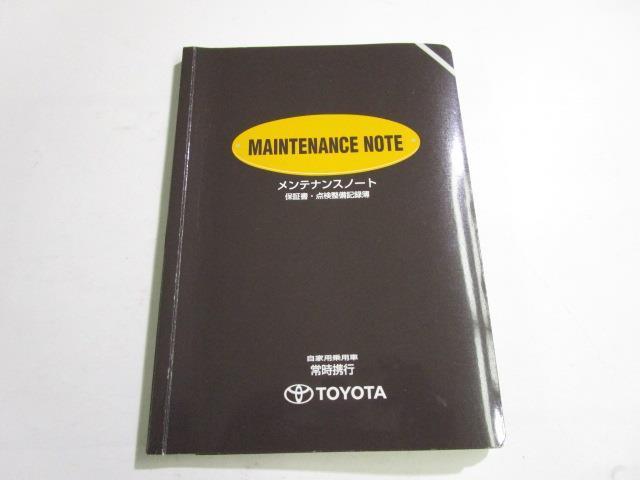 L DVDナビ DVD再生 バックカメラ 電動スライドドア ウオークスルー 乗車定員7人 3列シート ワンオーナー(20枚目)
