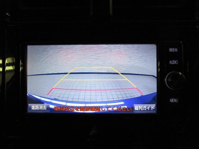 Sセーフティプラス フルセグ メモリーナビ DVD再生 バックカメラ 衝突被害軽減システム ETC LEDヘッドランプ ワンオーナー(10枚目)