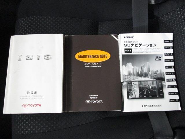プラタナ フルセグ メモリーナビ DVD再生 バックカメラ ETC 電動スライドドア HIDヘッドライト 乗車定員7人 3列シート(19枚目)