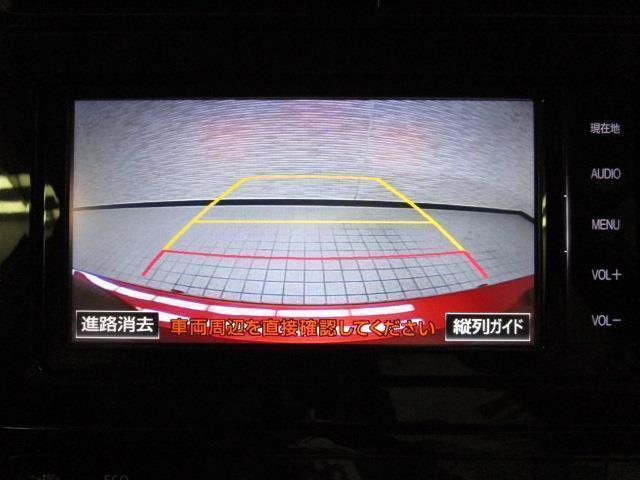 Aツーリングセレクション フルセグ メモリーナビ DVD再生 バックカメラ 衝突被害軽減システム ETC LEDヘッドランプ ワンオーナー(9枚目)