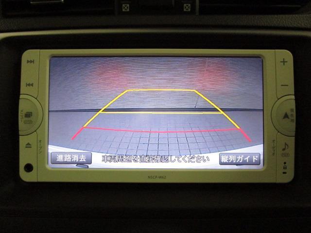 プレミアム ワンセグ メモリーナビ バックカメラ ETC HIDヘッドライト(9枚目)