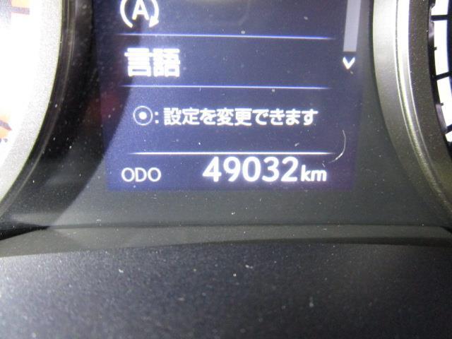 NX200t Fスポーツ 革シート フルセグ メモリーナビ DVD再生 バックカメラ 衝突被害軽減システム ETC LEDヘッドランプ(15枚目)