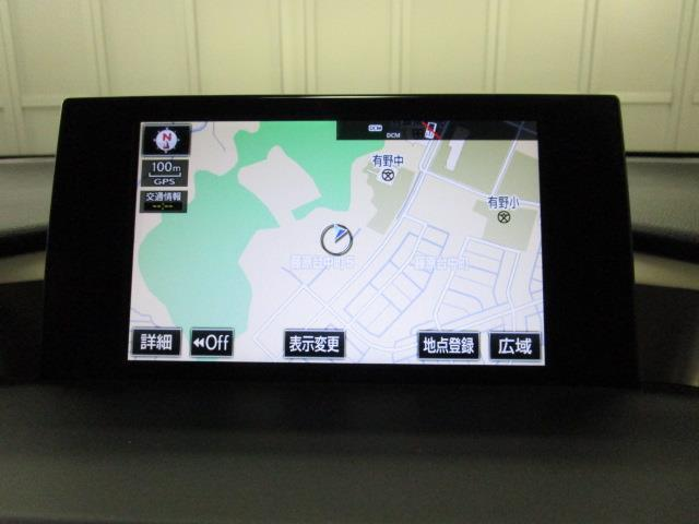 NX200t Fスポーツ 革シート フルセグ メモリーナビ DVD再生 バックカメラ 衝突被害軽減システム ETC LEDヘッドランプ(16枚目)