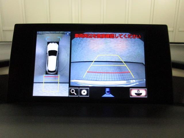 NX200t Fスポーツ 革シート フルセグ メモリーナビ DVD再生 バックカメラ 衝突被害軽減システム ETC LEDヘッドランプ(17枚目)
