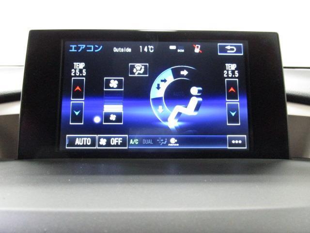 NX200t Fスポーツ 革シート フルセグ メモリーナビ DVD再生 バックカメラ 衝突被害軽減システム ETC LEDヘッドランプ(20枚目)