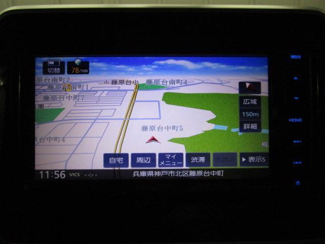 ハイブリッドXSターボ フルセグ メモリーナビ DVD再生 バックカメラ ETC 両側電動スライド LEDヘッドランプ ワンオーナー(19枚目)