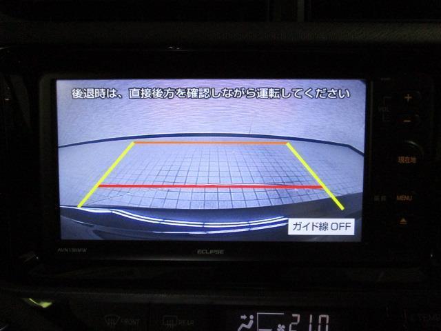 S ワンセグ メモリーナビ バックカメラ 衝突被害軽減システム LEDヘッドランプ フルエアロ(14枚目)