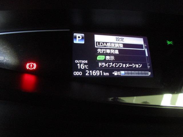 アエPRMサイドリフアップ 4WD ワンセグ メモリーナビ バックカメラ 衝突被害軽減システム ETC 両側電動スライド LEDヘッドランプ ウオークスルー 乗車定員7人 3列シート ワンオーナー(16枚目)