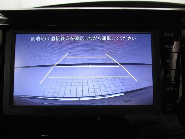 アエPRMサイドリフアップ 4WD ワンセグ メモリーナビ バックカメラ 衝突被害軽減システム ETC 両側電動スライド LEDヘッドランプ ウオークスルー 乗車定員7人 3列シート ワンオーナー(18枚目)
