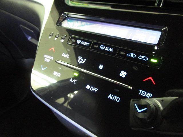 アエPRMサイドリフアップ 4WD ワンセグ メモリーナビ バックカメラ 衝突被害軽減システム ETC 両側電動スライド LEDヘッドランプ ウオークスルー 乗車定員7人 3列シート ワンオーナー(19枚目)