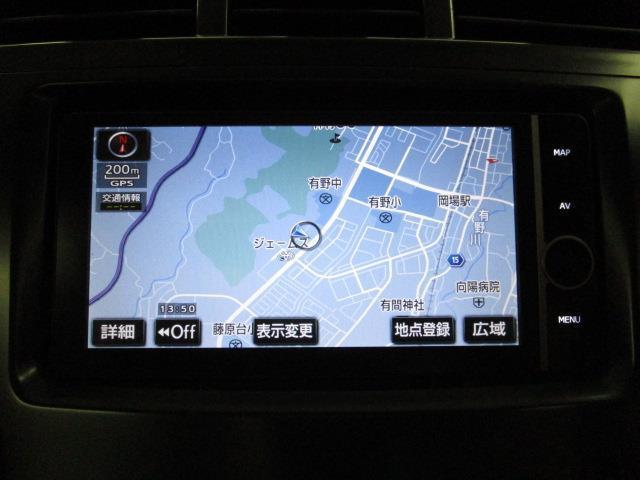 Gツーリングセレクション サンルーフ フルセグ HDDナビ DVD再生 バックカメラ ETC LEDヘッドランプ 乗車定員7人 3列シート ワンオーナー(15枚目)