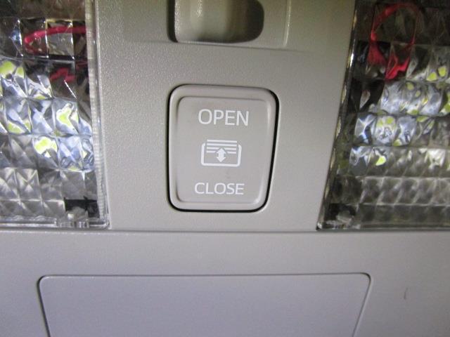 Gツーリングセレクション サンルーフ フルセグ HDDナビ DVD再生 バックカメラ ETC LEDヘッドランプ 乗車定員7人 3列シート ワンオーナー(18枚目)