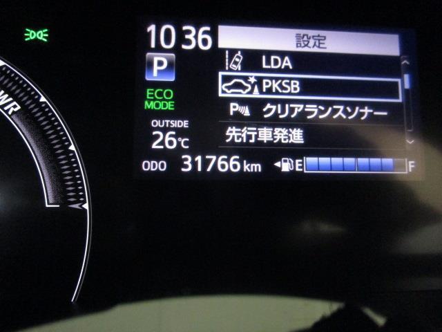 ハイブリッドX ワンセグ メモリーナビ バックカメラ 衝突被害軽減システム 電動スライドドア ウオークスルー 乗車定員7人 3列シート(17枚目)