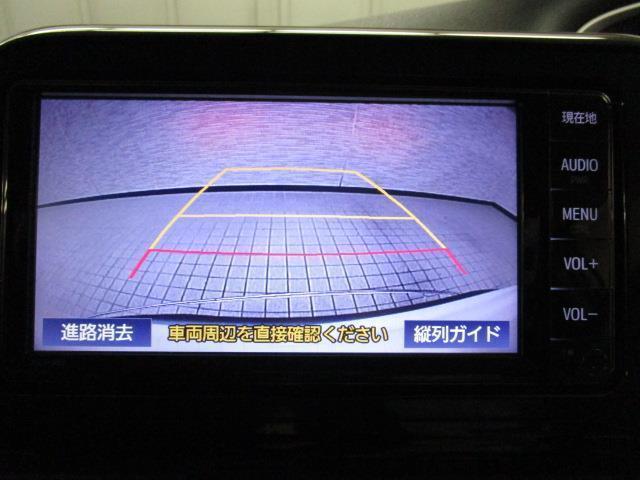 ハイブリッドX ワンセグ メモリーナビ バックカメラ 衝突被害軽減システム 電動スライドドア ウオークスルー 乗車定員7人 3列シート(19枚目)