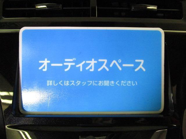 S チューン ブラック 衝突被害軽減システム 乗車定員7人 3列シート ワンオーナー(19枚目)