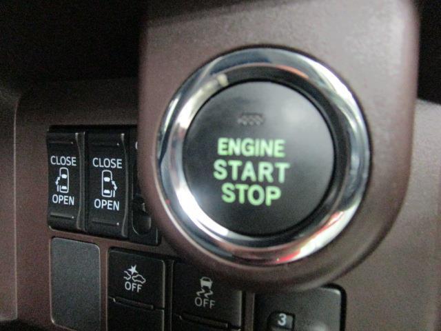 G S フルセグ メモリーナビ DVD再生 衝突被害軽減システム ETC 両側電動スライド ワンオーナー アイドリングストップ(12枚目)